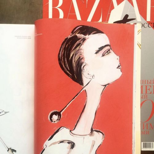 Fashion Bazaar magazine cover