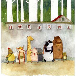 Cartoon of animals illustration
