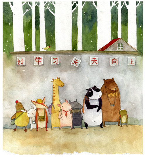 Dibujos animados de ilustración de animales