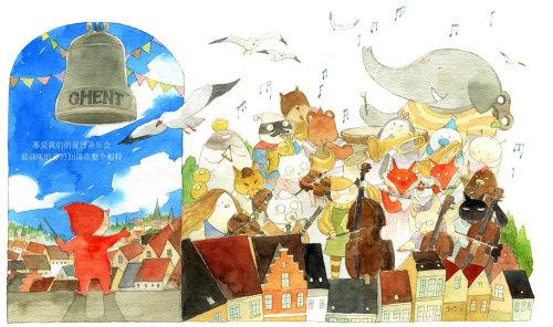 children cartoons collage