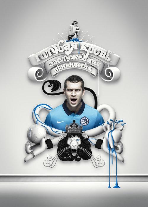 3d conceptual fantasy football
