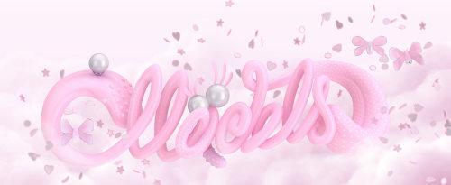 3d lettering clloellls