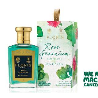 Watercolor of floris UK perfume