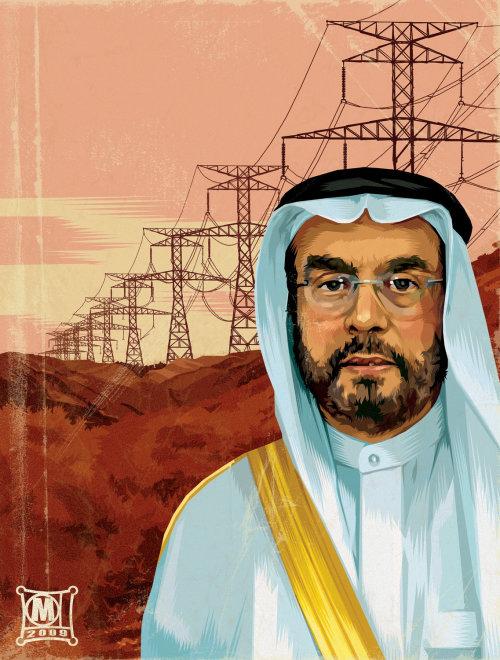 Illustration de portrait d'un homme arabe