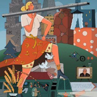 The Artist Novels. Book illustration by Maxim Usik