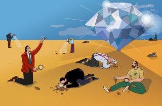 technology people illustration