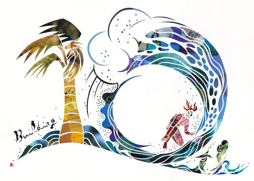 Graphic art of palm tree and wave