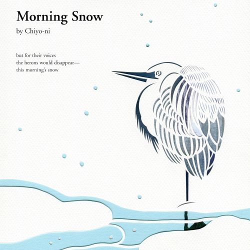 Paper art of morning show by chiyo-ni