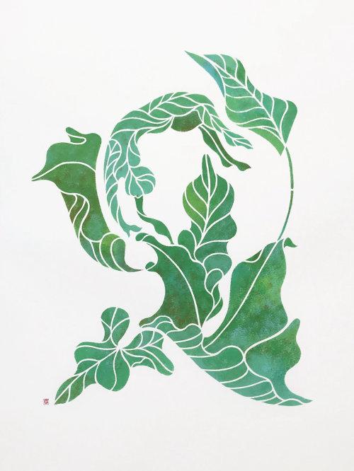 Leafy Dancer