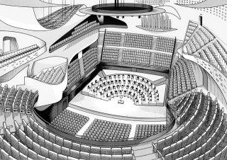 Paris Philmarmonie concert hall - Architectural illustration