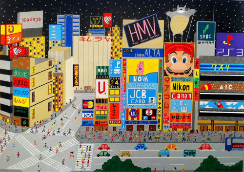 illustration of the tokyo city with buildings
