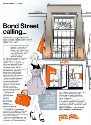 Lady hand bag, fashion illustration