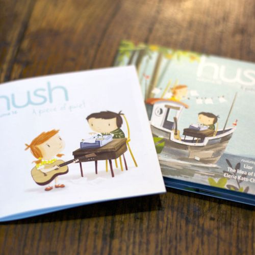 CD Cover & Booklet Design By Nathaniel Eckstrom