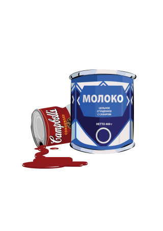 milk, russia, usa, Campbell, fun, moloko, Condensed milk