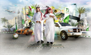 Mock Up for Saudi Bank - Campaign - An illustration by Patrick Boyer
