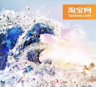 Taobao Ad illustration by Patrick Boyer