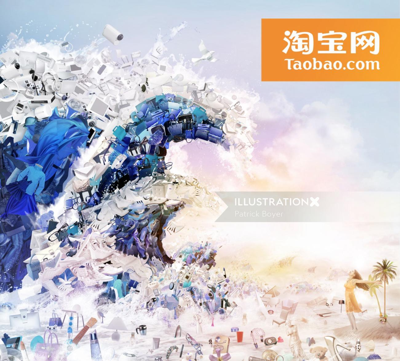 Taobao Ad illustration by Patrick Boyer