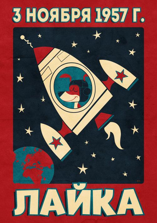 Cohete gráfico infantil en el espacio.