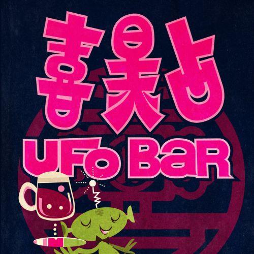 Graphic UFO Bar