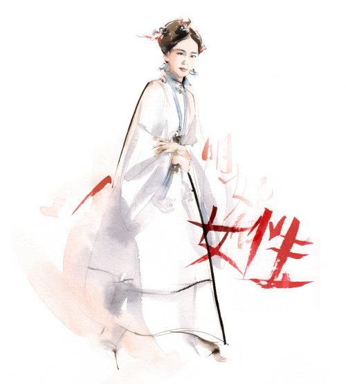 Fashion luxe woman in japanese wear