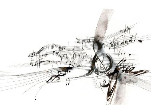 Illustration de la ligne de notes de musique
