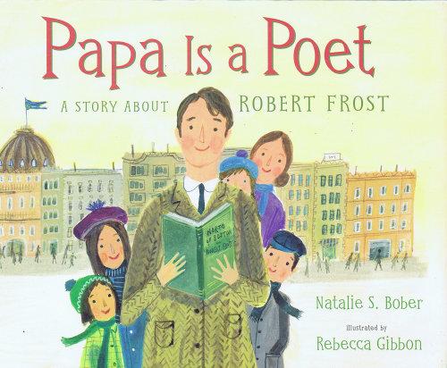 papa est une pochette de livre de poète