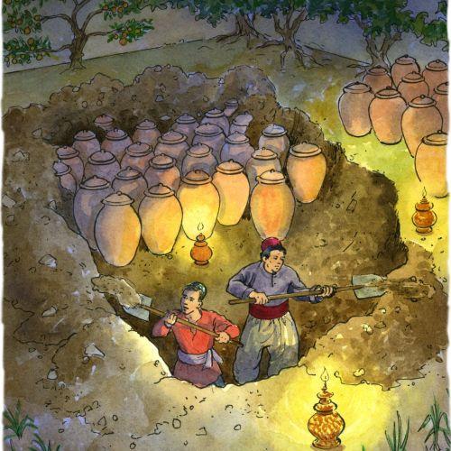 Illustration of Book Alibaba