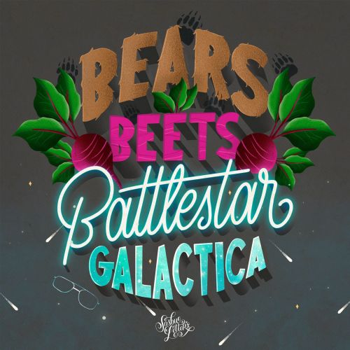 Battlestar Galactica lettering art