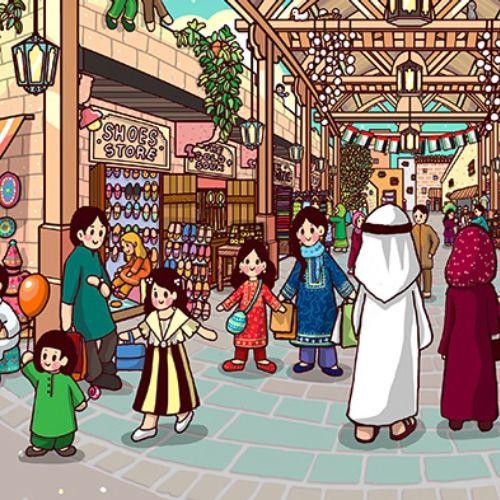 Dubai Oldsouk children animation