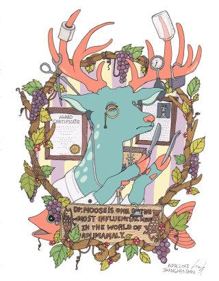An illustration of deer