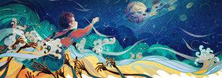Cover design for children's book
