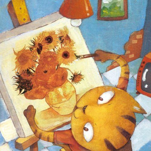 animal illustration for children book