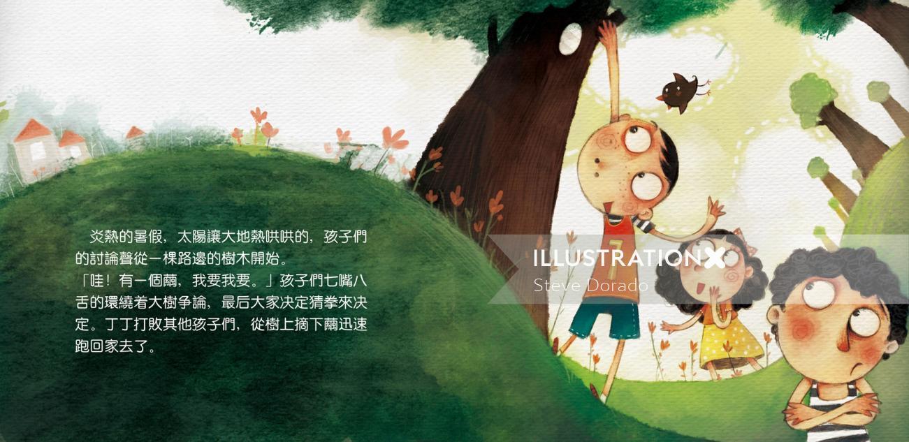 cocoon and children illustration