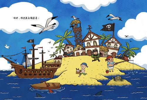 Children Illustration pirate island