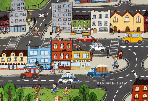 Children illustration traffic in city