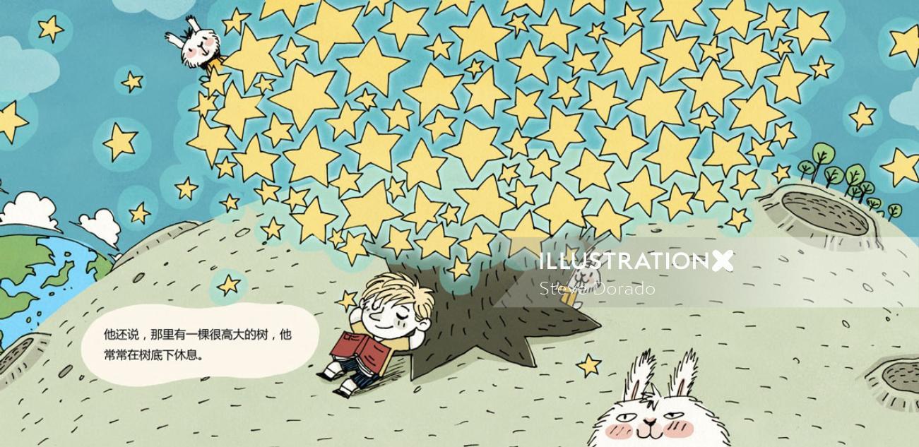Illustration of a kid sleeping on moon and stars around