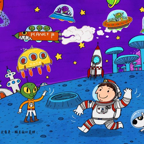 Astronaut landing on a planet Drawing