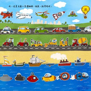 Illustration of different mode of transport vehicles