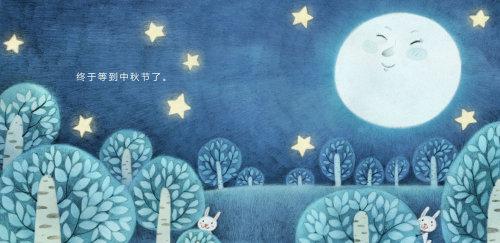 Children fantasy Illustration of smiling moon