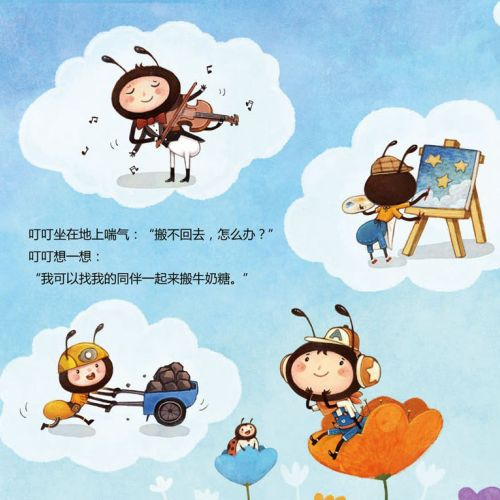 Children Illustration of bugs collage