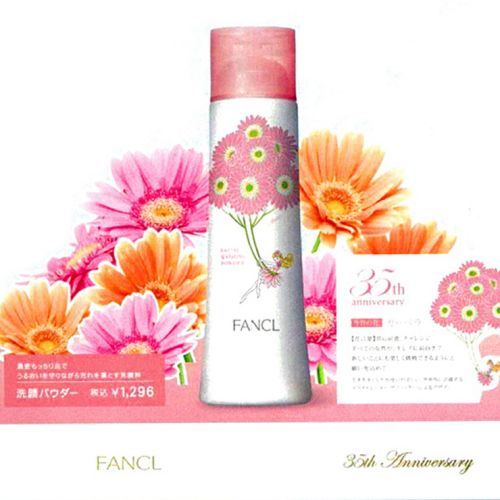 Beauty skincare-cosmetic