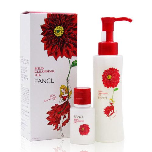 Design de la marque FANCL par Sunny Gu