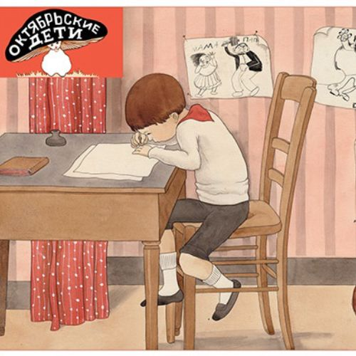 Children illustration boy writing on table