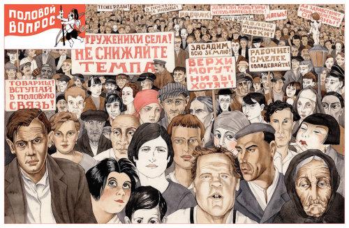 pintura revolução pessoas