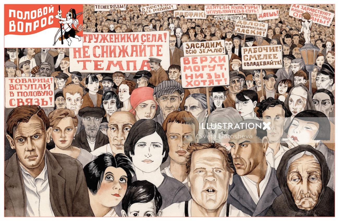 people revolution painting
