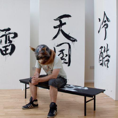 Hand lettering on furniture for film set design