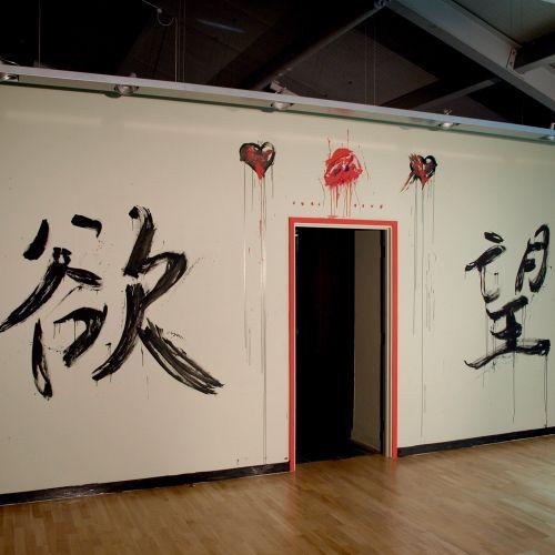 Mural lettering on wall for film set design
