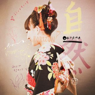 Chinese woman illustration typography