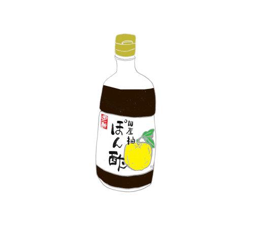 Comida e bebida suco de frutas