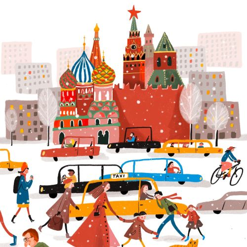 Moscow, winter, snow, car, people, children, illustration
